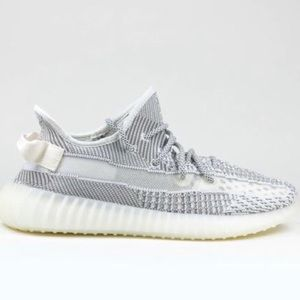 Yeezy Boost 350 Static (non-reflective)